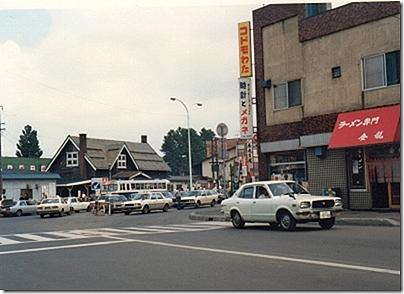 昭和55年 手稲駅 : 昭和の風景 昭和55年編(1980年) - NAVER まとめ