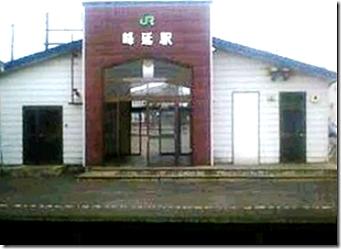 峰延駅・現駅舎