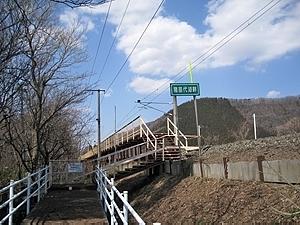 猪苗代湖畔駅