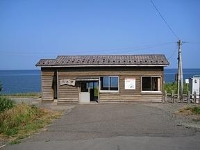驫木駅・駅舎