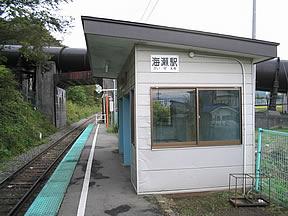海瀬駅(JR東日本・小海線)