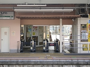 安房鴨川駅の駅周辺情報 - Yahoo!路線情報
