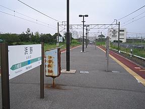http://www.tsuchibuta.com/jr-east/uchibouline/02hamano/145_4508.jpg