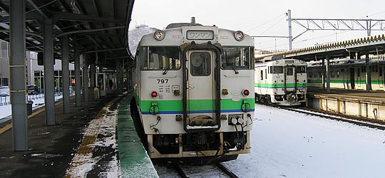 函館本線(JR北海道)駅舎・ホーム・駅前の写真・画像