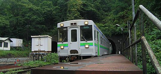 室蘭本線(JR北海道) 駅舎・ホ...