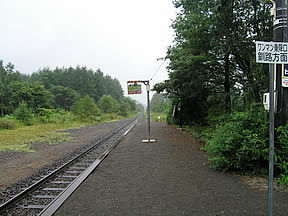 美留和駅(JR北海道・釧網本線)