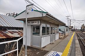 伊那福岡駅