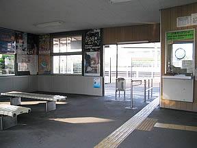 入山瀬駅(JR東海・身延線)