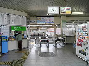 六十谷駅(JR西日本・阪和線)