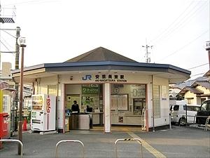 安芸長束駅(JR西日本・可部線)駅舎・駅名標・ホーム・駅前写真・画像