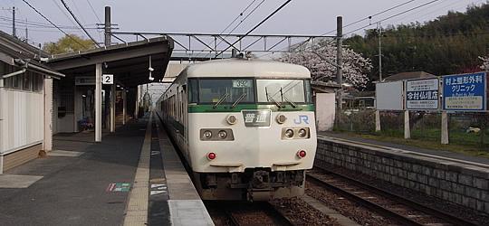 草津線(JR西日本)全駅舎、ホー...