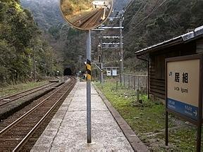 居組駅(JR西日本・山陰本線)