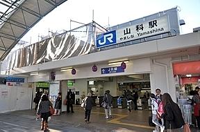 山科駅(JR西日本・東海道本線[琵琶湖線])駅舎・駅名標・ホーム・駅前写真・画像